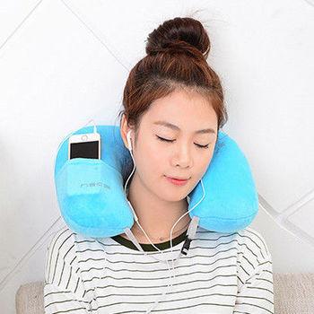 U型旅行充氣枕 頸椎護頸枕 旅行枕 頸椎保健枕 飛機旅行枕 可放手機