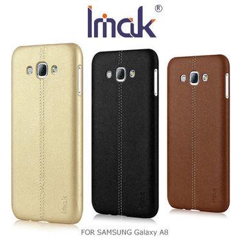 【IMAK】 SAMSUNG Galaxy A8 睿翼保護殼
