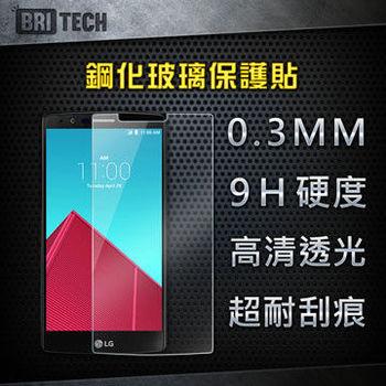 BRITECH鋼化玻璃保護貼 for LG G4