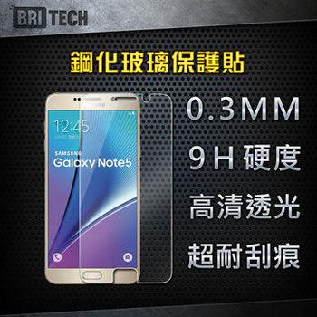 BRITECH 鋼化玻璃保護貼 for Samsung Note5