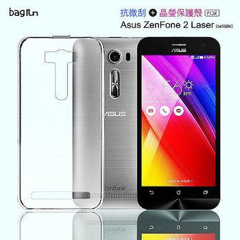 Bagrun ZenFone 2 Laser[抗微刮]晶瑩手機保護殼[5.5吋]