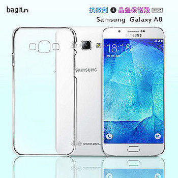 Bagrun 三星 A8[抗微刮]晶瑩手機保護殼
