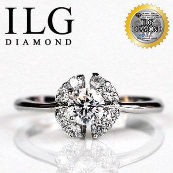 【ILG鑽】頂級八心八箭擬真鑽石戒指-綻放愛戀款 主鑽約50分-RI004 女朋友生日紀念日禮物