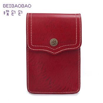 【BEIBAOBAO】義大利手工縫線真皮手機包(甜酒紅)