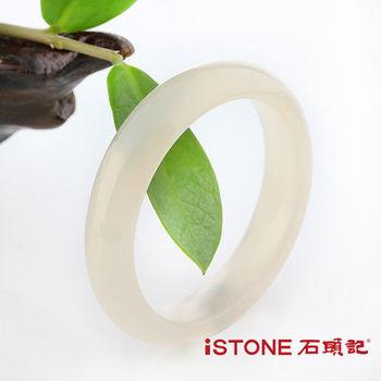 石頭記 婉約冰種玉髓經典手鐲-窄版