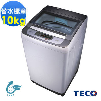 【TECO東元】10公斤FUZZY人工智慧小蠻腰定頻洗衣機(W1038FW)