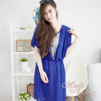 【魔法拉拉】深V假兩件腰側綁帶短袖洋裝A546(氣質藍)
