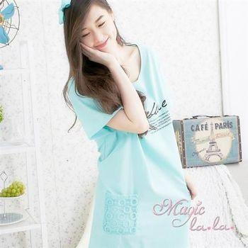 【魔法拉拉】塗鴉英文印花蕾絲口袋棉麻短袖洋裝A544(天空藍)