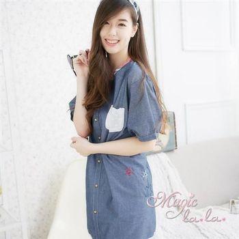 【魔法拉拉】格子領邊蕾絲口袋長衣短袖洋裝A542(牛仔藍)