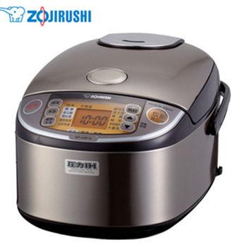 『ZOJIRUSHI』☆ 象印日本原裝10人份3段壓力IH微電腦電子鍋 NP-HRF18