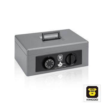 【KINCOO】警報式密碼鎖現金保險箱(SR-63A)-深灰