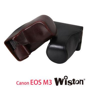 WISTON CANON EOS M3 手工皮套 18-55專用 (2件式)