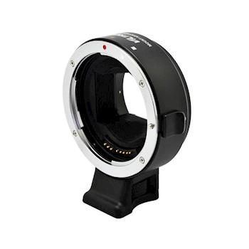 Viltrox 唯卓 EF-NEX II 異機身鏡頭轉接環