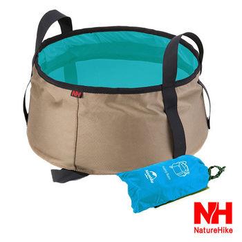 Naturehike 輕量耐磨折疊洗臉盆.儲水盆.水桶-10L(附收納袋)(湖藍)
