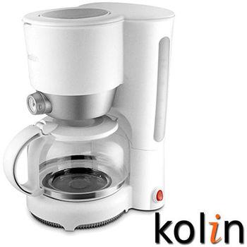 集購-歌林Kolin-10人份可調濃淡咖啡機KCO-MN703S