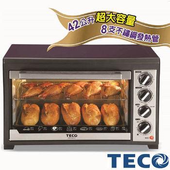 【TECO東元】42L雙溫控大烤箱/XYFYB4221