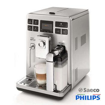 買就送★【PHILIPS 飛利浦】Saeco Exprelia全自動義式咖啡機/HD8856