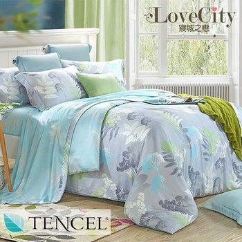 【Love City寢城之戀】頂級TENCEL天絲【溫度】雙人六件式兩用被床罩組(5X6.2尺)