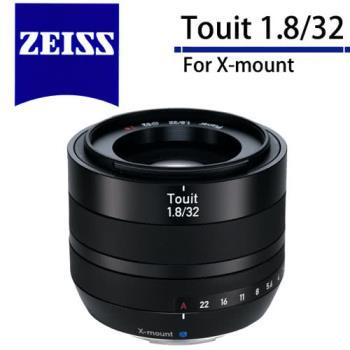 Carl Zeiss Touit 1.8/32 (公司貨) For X-mount
