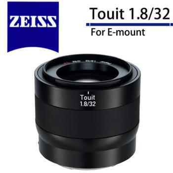 Carl Zeiss Touit 1.8/32 (公司貨) For E-mount