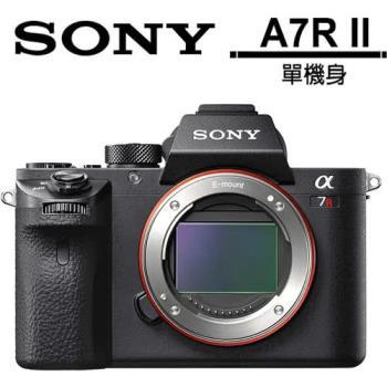 【原電原包64G組】SONY A7RII A7RM2 單機身 (公司貨)