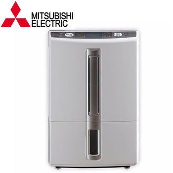 【三菱Mitsubishi】10.5L日本原裝清淨除濕機 MJ-E105BJ-TW