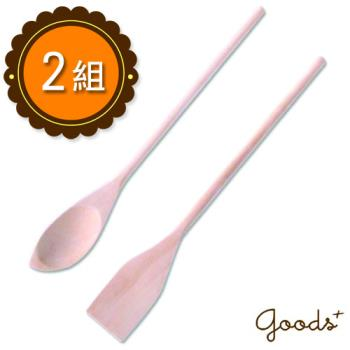 【goods+】 質樸溫潤 木製調製棒/攪拌棒/料理勺(2組4件)_WO02