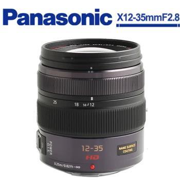 【防潮箱吹筆組】Panasonic LUMIX G X VARIO 12-35mm F2.8 ASPH. POWER O.I.S.(公司貨)