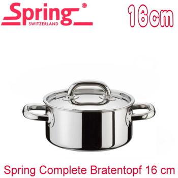 《瑞士spring》尊榮系列複合金雙耳湯鍋(16cm)