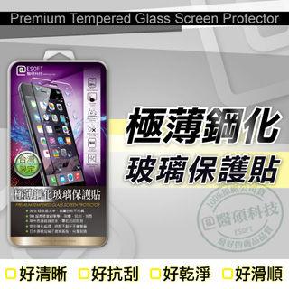 【醫碩科技】PTG極薄鋼化玻璃保護貼 ASUS、小米、OPPO、InFocus…等