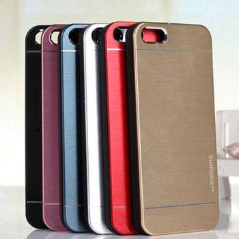 【買達人】APPLE IPHONE 6 PLUS 金屬髮絲紋手機殼(三色)