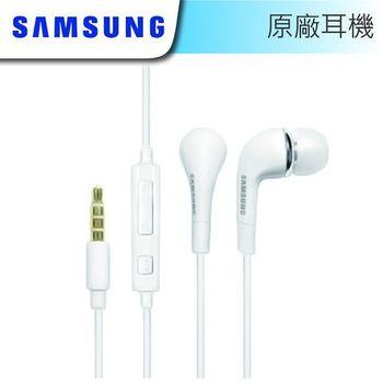 SAMSUNG  NOTE 2 原廠耳機 3.5mm 線控調音+麥克風