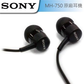 SONY MH750 3.5mm 立體聲原廠耳機