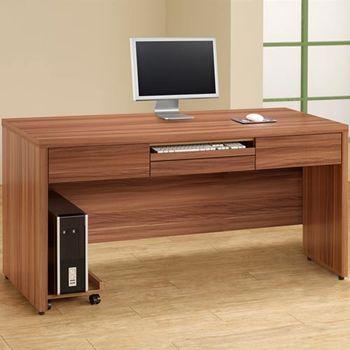Homelike 曼尼5尺電腦書桌(含主機架)