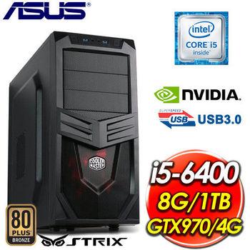 華碩H170平台【雷鳴破空】Intel i5-6400四核 STRIX GTX970-4G獨顯 1TB效能電腦