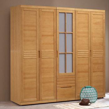 Homelike 春沐7x7尺衣櫃