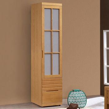 Homelike 春沐1.5x7尺二抽衣櫃