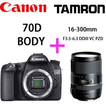 [64G+電池組]【Canon】 EOS 70D 單機身+ Tamron 16-300mm F3.5-6.3 DDiII VC PZD (公司貨)
