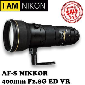 Nikon AF-S 400mm f/2.8G ED VR (公司貨)