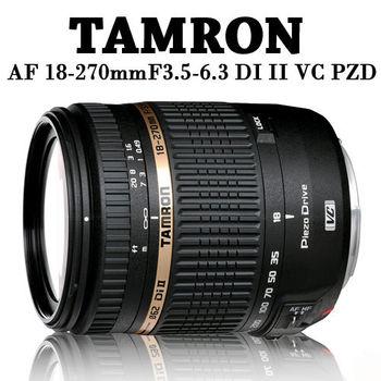 TAMRON AF 18-270mm F3.5-6.3 DI II VC PZD (平輸)