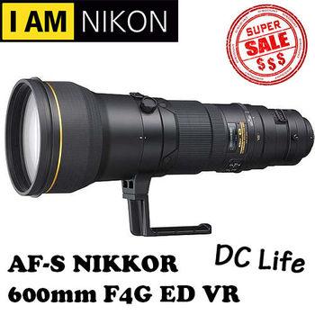 NIKON AF-S 600mm f/4G ED VR (公司貨)