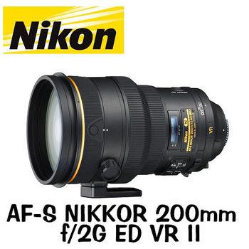 Nikon AF-S 200mm f/2G ED VR II (公司貨)