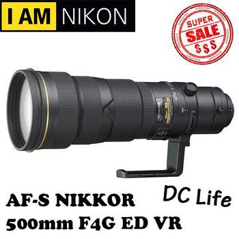 Nikon AF-S 500mm f/4G ED VR (公司貨)