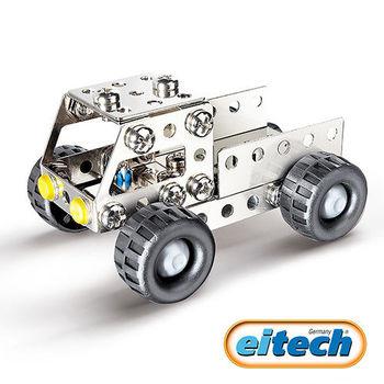 【德國eitech】益智鋼鐵玩具-迷你卡車-C58