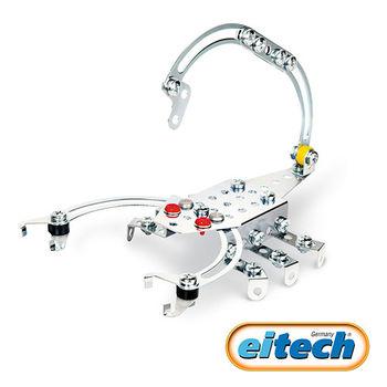 【德國eitech】益智鋼鐵玩具-野生動物2合1蠍子-C65