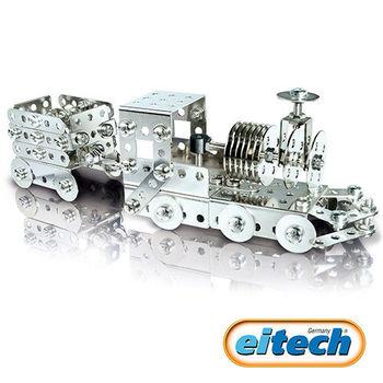 【德國eitech】益智鋼鐵玩具-小火車-C91