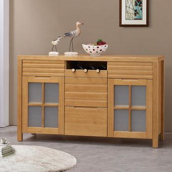 Homelike 春沐4.5尺收納餐櫃
