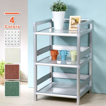 Homelike 鋁合金1.5尺三層置物架(四色任選)