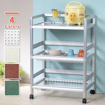Homelike 鋁合金1.8尺收納籃三層架(四色任選)