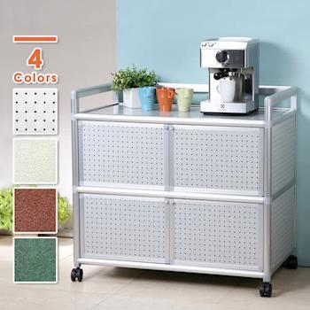 Homelike 鋁合金3尺四門收納櫃(四色任選)